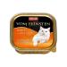 Animonda Cat Vom Feinsten Adult, szárnyas és borjú 100 g (83437)