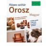 - KÉPES SZÓTÁR - OROSZ-MAGYAR (PONS)