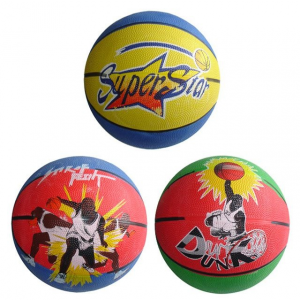 CorbySport Kosárlabda nyomtatással méret 5