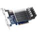 Asus GeForce GT 710 Silent 1GB GDDR3 64bit grafikus kártya