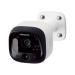 Panasonic Kültéri kamera