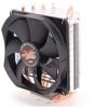 Zalman CNPS11X Performa Plus processzor hűtő