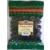 Naturfood aszalt szilva 200 gr. -Naturfood-