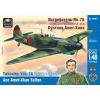 Ark Models Yakovlev Yak-7A Russian fighter. Ace Amet-Khan Sultan repülőgép makett Ark Models AK48005