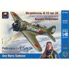 Ark Models Polikarpov I-16 Type 24 Russian fighter. Ace Boris Safonov repülőgép makett Ark Models AK48033