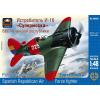 "Ark Models Polikarpov I-16 Type 10 ""Super Mosca"" the Spanish Republican Air Force fighter repülőgép makett Ark Models AK48020"
