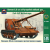 Ark Models PaK 43/3 Waffenträger German 8.8 cm self-propelled antitank gun makett Ark Models AK35008
