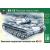 Ark Models KV-1S Russian high-speed heavy tank makett Ark Models AK35023