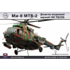 Ark Models Mil Mi-8 MTV-2 Russian Aerospace Forces airborne assault helicopter (the kit includes resin parts) helikopter makett Ark Models AK72037