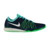 Nike Sportos tornacipő Nike Dual Fusion TR HIT női női cipő
