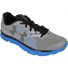 Under Armour cipő síkfutás Under Armour Micro G Speed Swift M 1266208-036