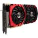 MSI GeForce GTX 1070 Gaming 8GB GDDR5 256bit grafikus kártya