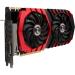 MSI GeForce GTX 1070 Gaming X 8GB GDDR5 256bit grafikus kártya