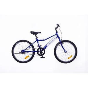 Neuzer Bobby 20 1S 2016 fiú Gyerek Kerékpár
