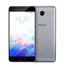 Meizu M3 Note 16GB mobiltelefon