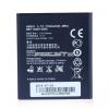 Huawei Ascend W1 Akkumulátor 1800mAh