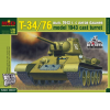 Micro Scale Desing Т-34-76 Russian medium tank with a cast turret, model 1943 MSD3507