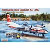 Eastern Express Antonov An-24V/B Russian short / medium-haul passenger aircraft, Interflug / Aeroflot RF repülőgép makett Eastern express EE14460