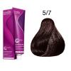 Londa Professional Londa Color hajfesték 60 ml, 5/7