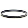 Polaroid Multicoated UV filter (58mm)