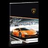 Ars Una Füzet-93637664-A/5 27-32 lap kockás Lamborghini <10db/csomag>