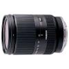 Tamron AF 18-200mm f/3.5-6.3 Di III VC (Sony E)