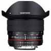 Samyang 12mm f/2.8 ED AS NCS Fish-eye (Pentax K)