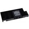 Alphacool NexXxoS GPX - Nvidia Geforce GTX 960 M11 + Backplate - Black /11317/