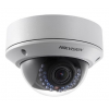 Hikvision DS-2CD2742FWD-IS 4MP valós Day/Night kültéri IR LED fix dómkamera