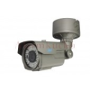 A-MAX AXIV90SHE 700tvl IR kamera,960H,DWDR,OSD,2.8-12mm varifokal, mély aljzattal