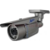 A-MAX AXIKT40SFP 1/3 IR kamera, SONY, 1000TVL, 720P, 2.8-12mm,OSD,3DNR