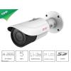 DVC DCN-BV752 IP kompakt kültéri IR kamera varifokális objektívvel