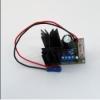 Alarmworld TE1215 Segédtápegység modul, 13,8VDC/1,5A