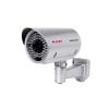Lilin LI IP BL7424 2Mp (30fps@1920x1080) IR Kompakt kültéri IP kamera, f=3.3-12mm, 24V/PoE+, IR=35m, IP66
