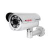 Lilin LI IP BL434 3Mp (15fps@2048x1536) IR Kompakt kültéri IP kamera, f=3.3-12mm, IR=45m