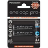 Panasonic AA 2ks 2500 mAh Eneloop Pro (3HCDE/2BE) Tölthető elem