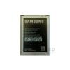 Samsung EB-BJ120CBE (Galaxy J1 2016) akkumulátor 2050mAh Li-Ion, gyári csomagolás nélkül