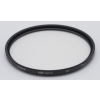 Hoya HD nano UV (58mm)