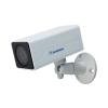 GEOVISION 3 Mp Geovision GV IP UBX3301 F4 IP ultra boksz kamera, 2048x1536@20fps, f=4mm, 10m IR, true D&N, WDR, 5 VDC / PoE