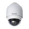 GEOVISION GV IP SO200-18X Kültéri IP Speed Dome, Full HD (2Mpx), 18x optikai zoom