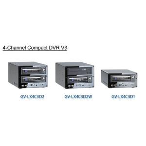 GEOVISION GV DVR V3-8CH-2 Kompakt DVR, 8 csatornás, H.264, Dual-Stream, 2 HDD hely