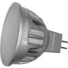 Lumen SMD GU5.3 7W MR16 Hideg fehér 6200k 12V - Lumen