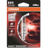 Osram Night Breaker Unlimited 64150NBU H1 +110% bliszter