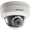 Hikvision DS-2CD2122FWD-IWS (4mm) 2 MP WiFi WDR fix IR IP dómkamera; hang ki- és bemenet