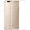 Huawei Honor 8 átlátszó szilikon tok