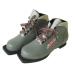 Sífutó cipő 75 mm méret 36