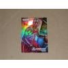 Panini 2014-15 Panini Prizm Prizms #7 Al Horford
