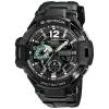 Casio G-Shock Premium GA-1100-1A3ER férfi karóra + értékes ajándék jár hozzá!