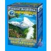 SHATAPUSHPI - Menstruáció kimaradása szálas tea 100g