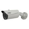 Novus NVAHD-1DN5106H/IR-1 Day/Night IR Day/Night IR Bullet AHD kamera 1.3 Mpx, AHD 720p/analóg 960H